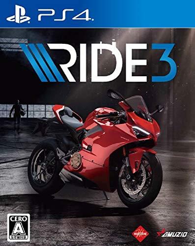 オーイズミ・アミュージオ『RIDE3』