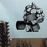 Etiqueta engomada del levantamiento de pesas de la mancuerna de los hombres etiqueta engomada del vinilo del levantamiento de pesas decoración del gimnasio mural deportivo suerte 57x57cm