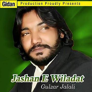 Jashan E Wiladat