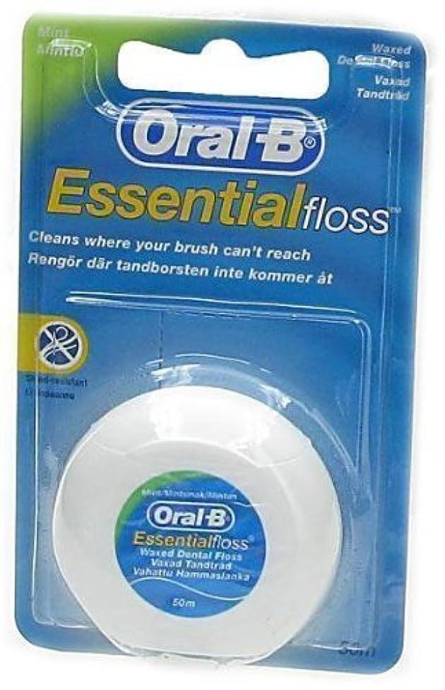 レジ上急降下ORAL-B DENTAL FLOSS ESSENTIAL MINT WAX 50M - 1 PACK by Oral-B