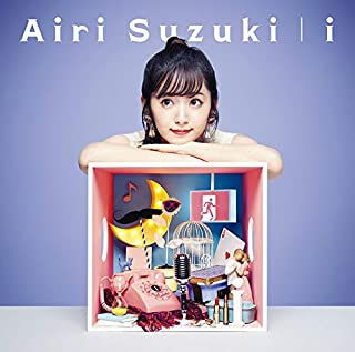 【Amazon.co.jp限定】i(初回生産限定盤)(メガジャケ付)