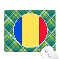 ルーマニア国旗ヨーロッパの国 緑の格子のピクセルゴムのマウスパッド