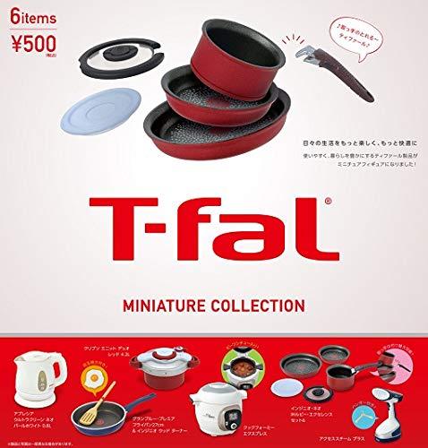 T-fal ティファール ミニチュアコレクション CAPSULE 全6種 ケンエレファント