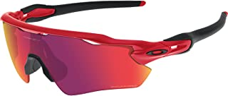 oo red iridium polarized