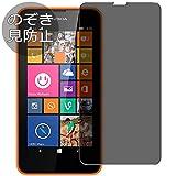VacFun Anti Espion Film de Protection d'écran pour Nokia Lumia 635/630 0,14mm, sans Bulles,...