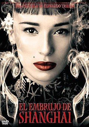 El Embrujo de Shanghai [Francia] [DVD]