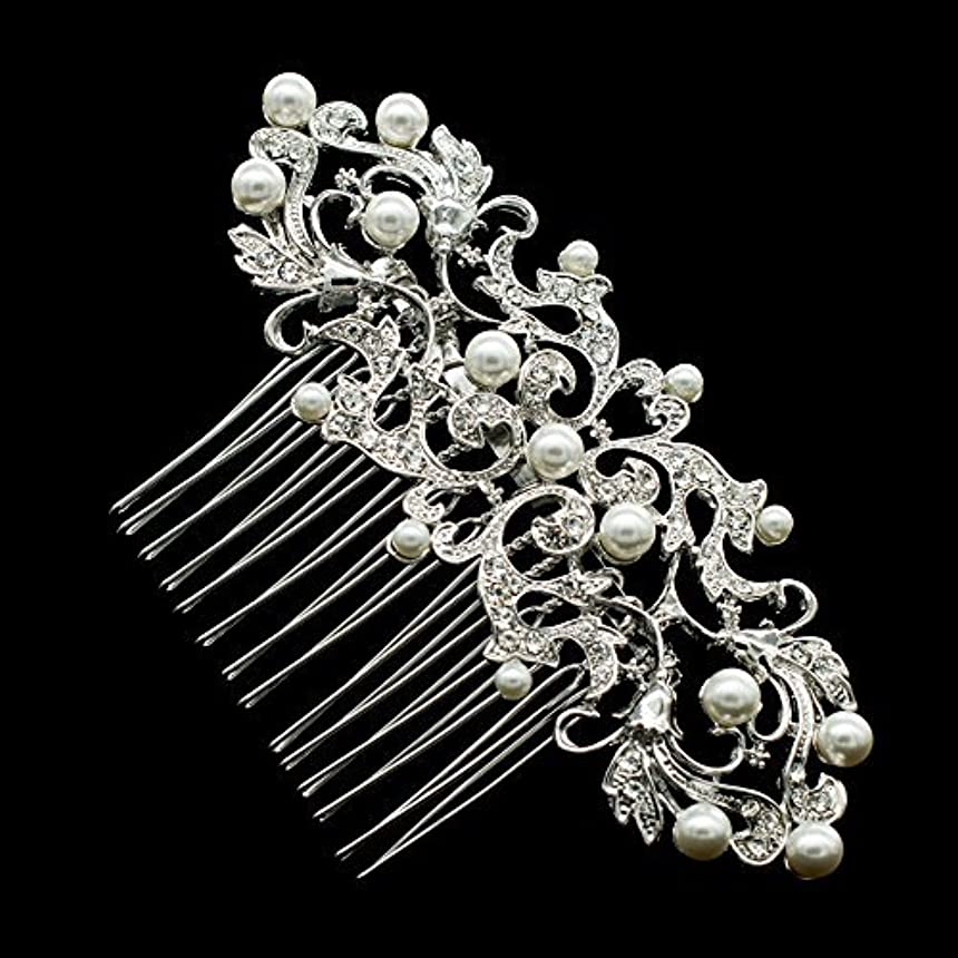 キラウエア山希少性迷路SEP Rhinestone Crystal Wedding Bride Hair Comb Hairpins Jewelry Accessories 2221R [並行輸入品]