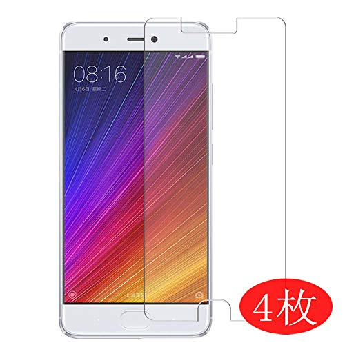 【4 Pack】 Synvy Screen Protector for XIAOMI MI 5s MI5s 0.14mm TPU Flexible HD Clear Case-Friendly Film Protective Protectors [Not Tempered Glass] New Version