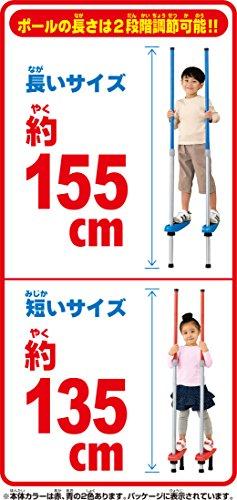 スポーツ竹馬2段式青