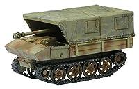 サイバーホビー 1/35 WW.II ドイツ軍 7.5cm Pak40/4搭載 RSOトラクター 全天候型カバー付