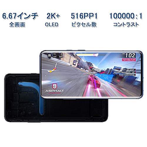 51RKiqgyxBL-「OnePlus 7 Pro」を実機レビュー!ハイスペックで良いモデルだけど、惜しい部分も目立つ