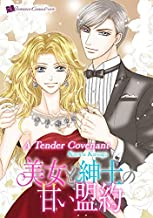 A TENDER COVENANT: Romance comics (English Edition)