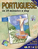 Learn Portuguese Softwares