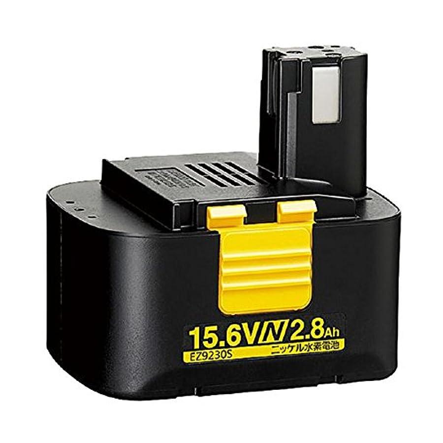 ポルトガル語作る勘違いするパナソニック Panasonic ニッケル水素電池パック 15.6V EZ9230後継品 EZ9230S