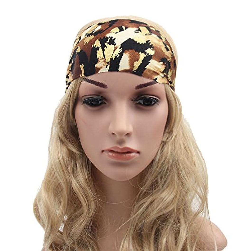 備品減らす申請中Refaxi 女性レディースフローラルヨガ弾性ターバンツイストノットヘアバンドヘッドバンド