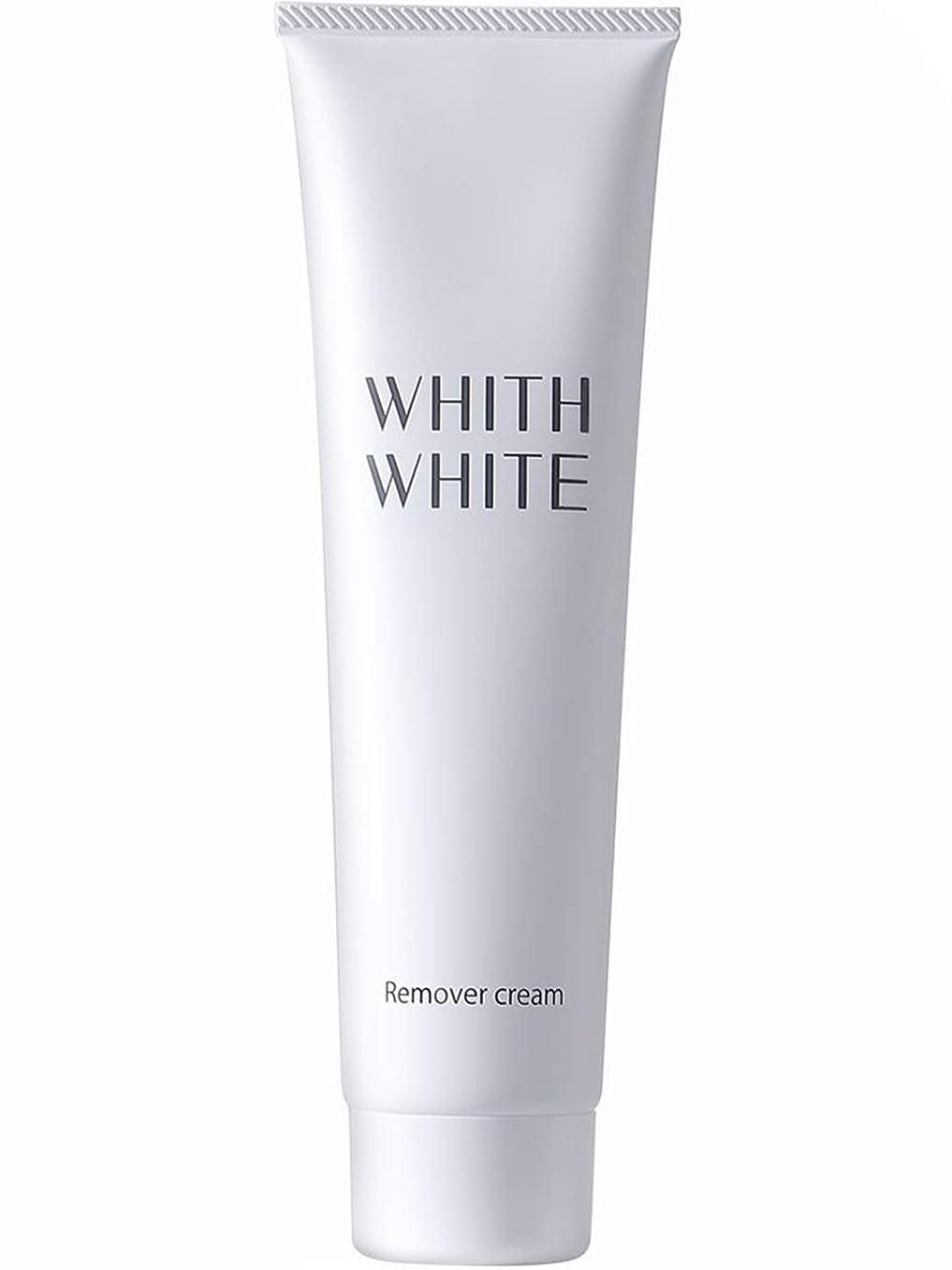 光沢のある明らかにやろう【医薬部外品】 WHITH WHITE(フィス ホワイト) 除毛クリーム 150g 陰部 使用可能