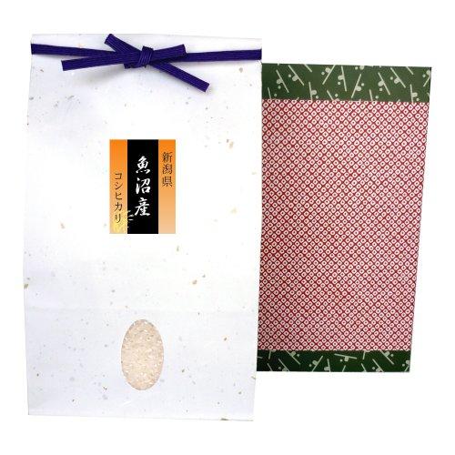 【ギフト用】魚沼産コシヒカリ 2kg 贈答箱入り[包装紙:鹿の子]
