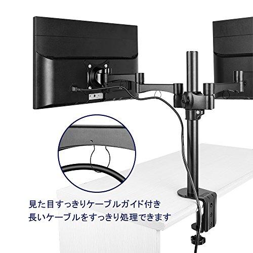 BESTEKPCモニターアーム液晶ディスプレイアーム2画面多関節デュアルモニター27インチ対応BTDD01-BK