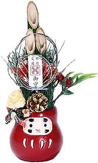 だるま 門松 新春 お正月 アレンジメント 花 松 年内発送OK 新年 正月 縁起物正月飾り 迎春 福来たる 門松アレンジ お年賀 正月飾り しめ縄 お正月 飾り 玄関 置物 オーナメント オブジェ プレゼント 贈り物 幸運 祝い