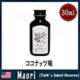 (タークス セレクトリザーブ)Tark's Select Reserve 30ml 電子タバコ リキッド 海外 VAPE タークス (Maori(マオリ))
