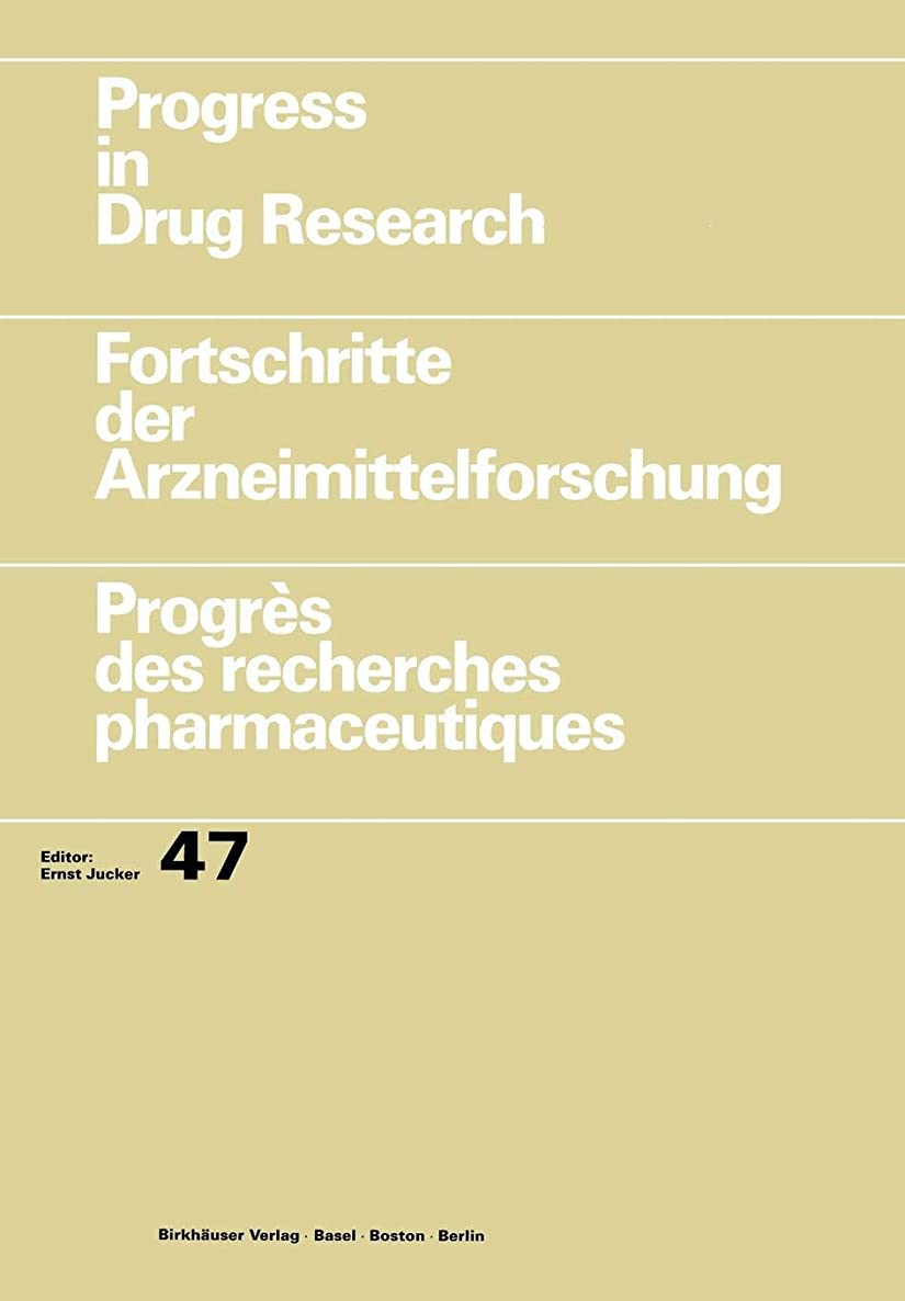 再生的タオル新しさProgress in Drug Research / Fortschritte der Arzneimittelforschung / Progrès des recherches pharmaceutiques