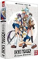 Ikki Tousen : Dragon Destiny - Saison 2 - Intégrale