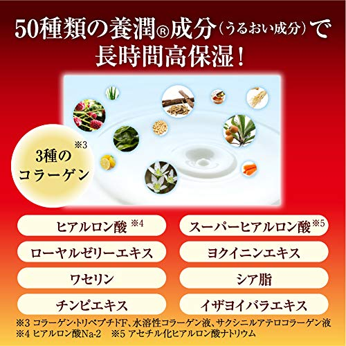 50の恵【医薬部外品】薬用リンクルクリーム90グラム(x1)