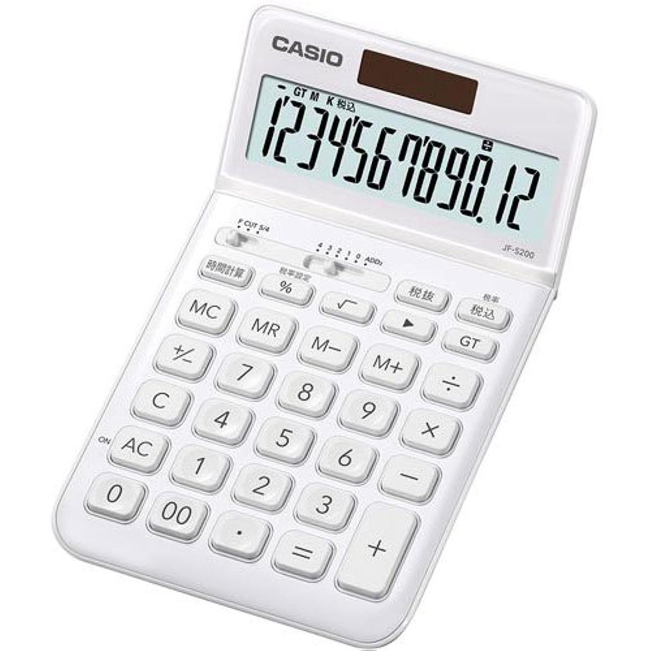 ホイール偽反射カシオ スタイリッシュ電卓 ホワイト×3