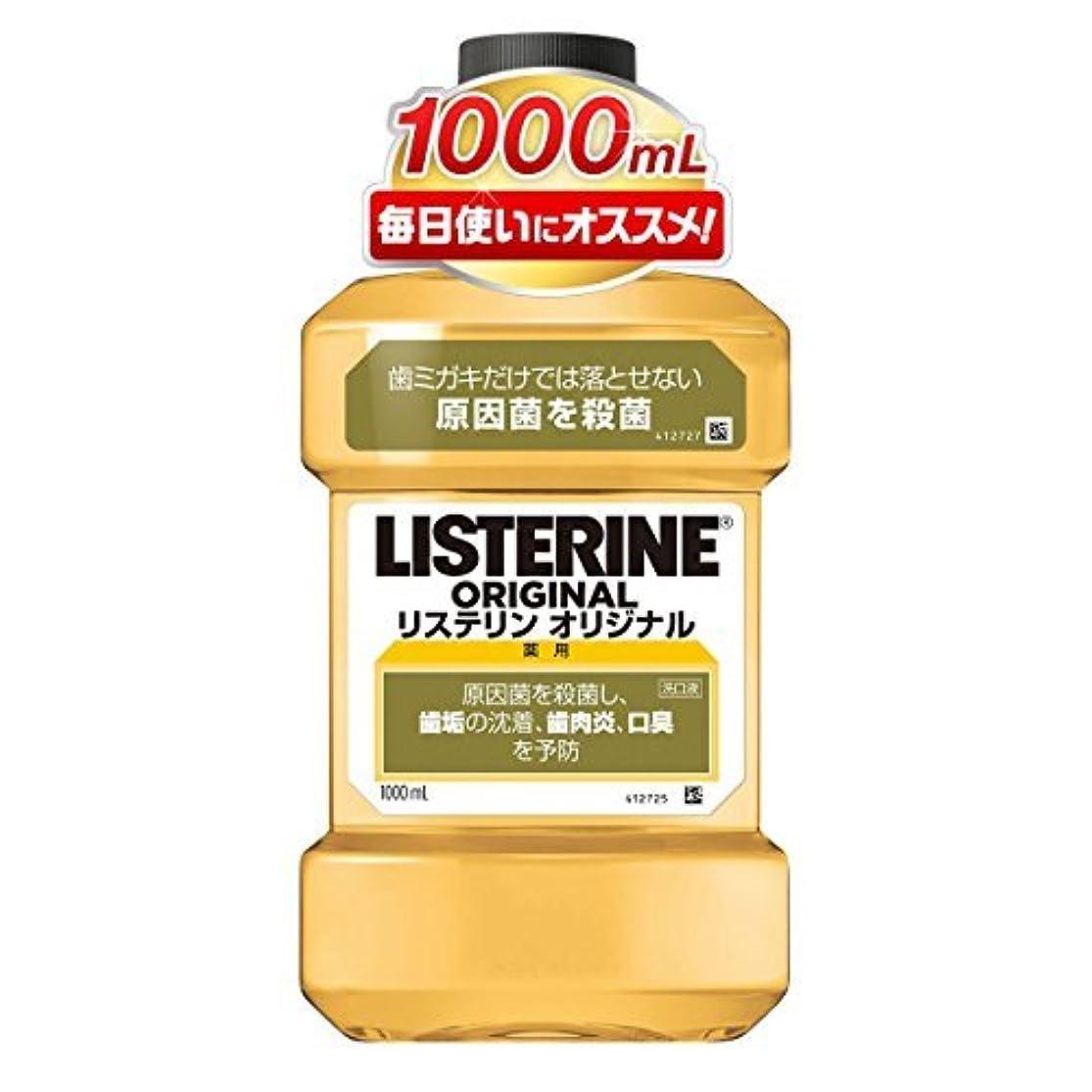 検出可能バタフライガード薬用リステリン オリジナル 1000ml ×6個セット