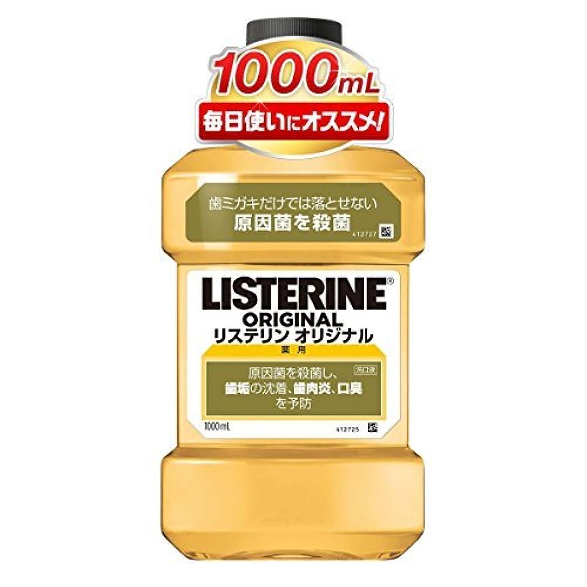 復活する野心的進行中薬用リステリン オリジナル 1000ml ×6個セット