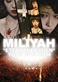 """ETERNAL HEAVEN"" TOUR 2010-2011[DVD]"