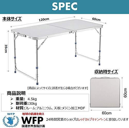 DesertFoxアウトドア折りたたみテーブル高さ3段階調整可能120×60×(55-62-70)cm3WAY自由に高さ調整可能ピクニックレジャーキャンプ用(3つの高さ55cm/62cm/70cm/bamboo)