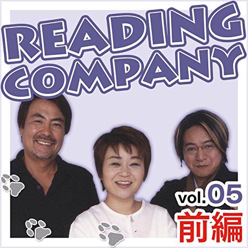 リーディングカンパニー Vol.5 前編 | 大沢オフィス