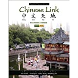 Chinese Link NASTA Edition, Level 1 Simplified, Part 2, 2nd Edition