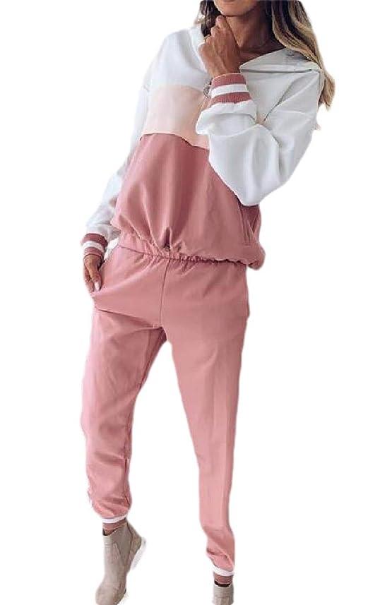 小切手是正スティーブンソンWomen 2 Piece Zip Up Colorblock Hooded Pullover Long Sleeve Activewear Tracksuit Set