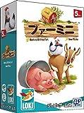 ファーミニ 日本語版 キッズゲーム