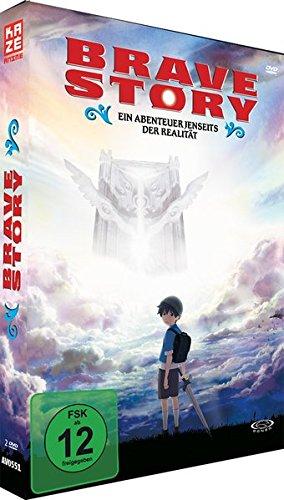 Brave Story - Ein Abenteuer jenseits der Realität - [DVD] - [Deluxe Edition]