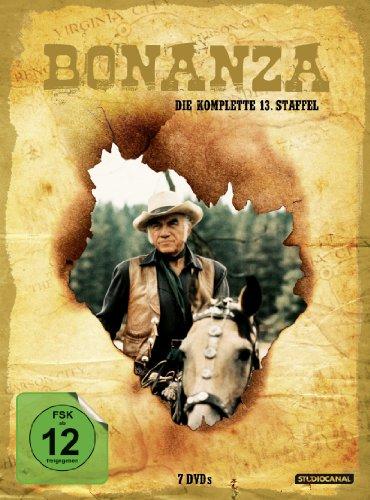Season 13 (7 DVDs)