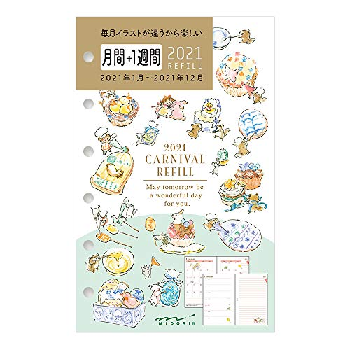 デザインフィル ミドリ 手帳 リフィル 2021年 B7 ウィークリー ミニ6 カーニバル柄 32275006 (2021年 1月始まり)