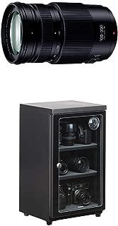 パナソニック 超望遠ズームレンズ マイクロフォーサーズ用 ルミックス G VARIO 100-300mm/F4.0-5.6 II /POWER O.I.S. H-FSA100300 + HAKUBA 電子防湿庫 E-ドライボックス 60リットル KED-60セット
