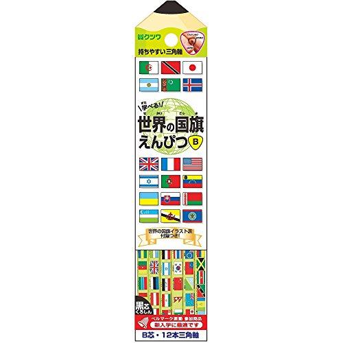 Kutsuwa STAD Triangle Bleistift B rf0141Dutzend Flaggen der Welt