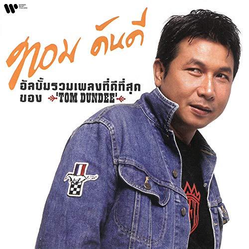 Hroi Jang Hoo