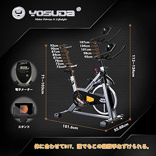 『YOSUDA スピンバイク フィットネスバイク 本格トレーニング向き16KGホイール エアロビクスバイク 無段階負荷調節 静音 サドル&ハンドル調節可能 移動用キャスター付き トレーニングマシン エクササイズマシン 日本語取説 (グレー)』の5枚目の画像