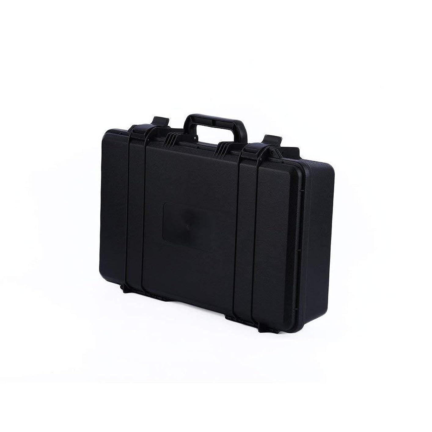 一時的身元くさびSwiftgood キャリングケースオウムビバップドローン2用のプラスチック保護スーツケースケースボックス絶妙に設計された耐久性のある豪華な