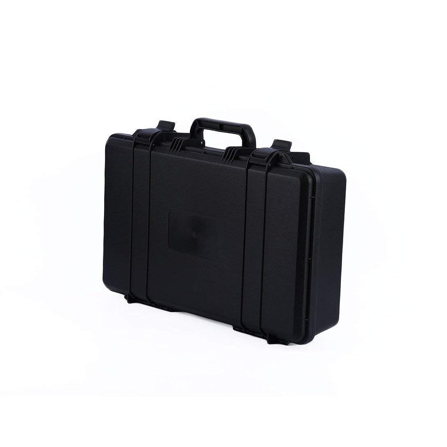 達成薄いメールSwiftgood キャリングケースオウムビバップドローン2用のプラスチック保護スーツケースケースボックス絶妙に設計された耐久性のある豪華な
