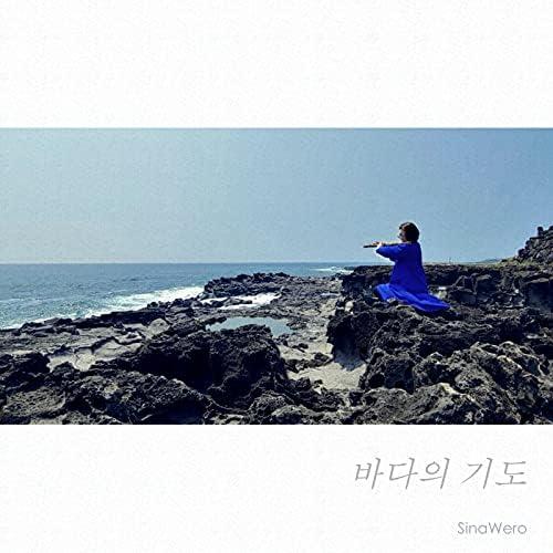 SinaWero 시나위로 feat. Hwang Ji Yeong 황지영