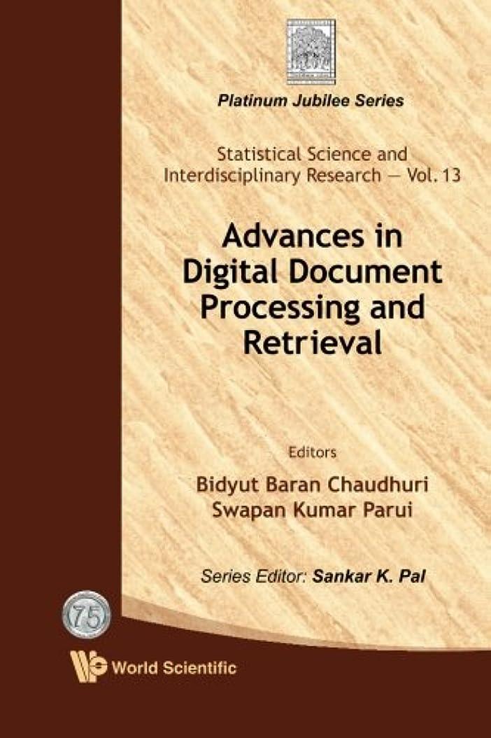 ファイル風変わりな風変わりなAdvances In Digital Document Processing And Retrieval