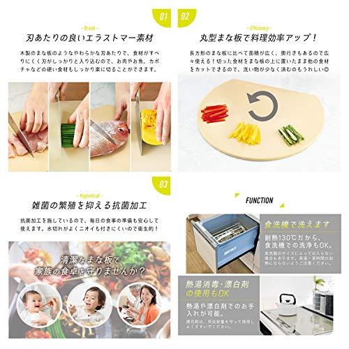 アイメディア(Aimedia)まな板・カッティングボード食洗機対応丸いまな板耐熱E-A-02091245ベージュ