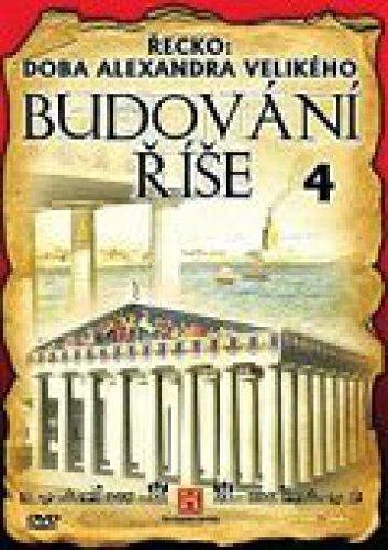 Budovani rise 4 - Recko: Doba Alexandra Velikeho (Engineering an Empire 4 - Greece: Age of Alexander) [paper sleeve] (Versión checa)