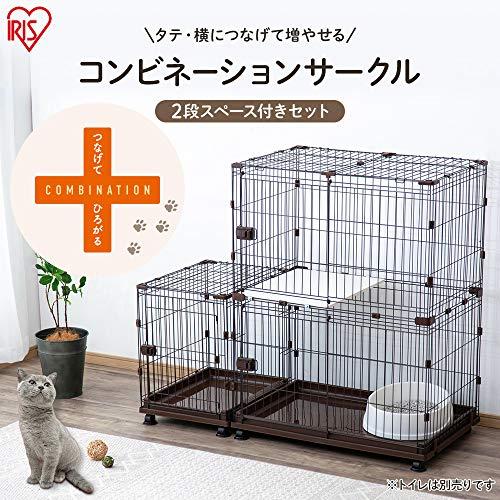 猫ケージコンビネーションサークルにゃんこ向け2段スペース付きセットアイリスオーヤマ